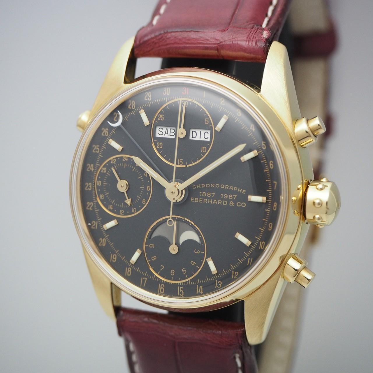 Eberhard & Co Navy Master Chronograph -Gold 18k/ 750